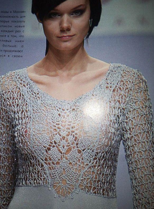 Пуловер с ажурной кокеткой: модное серебро-__viber_2019-11-08_09-44-22-jpg.6014