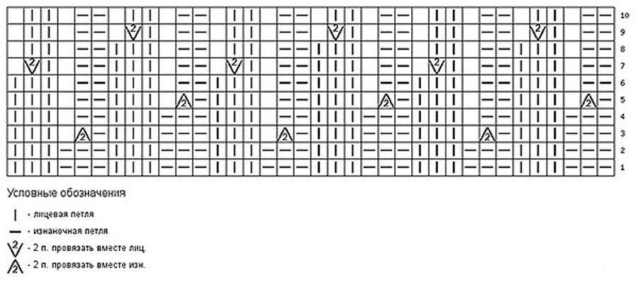 Cхема.jpg