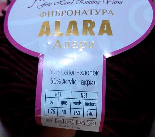 д пр фибр.png