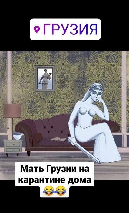 грузия.jpg