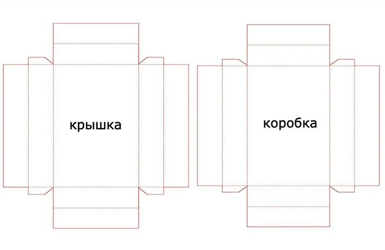 короб1.jpg