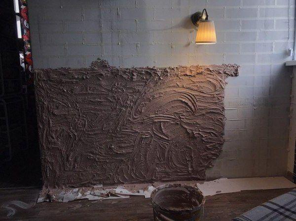 стена1.jpg